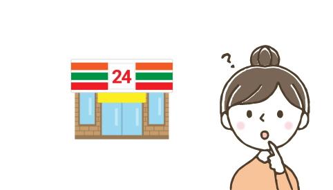コンビニで買える口臭タブレットおすすめ8選【消臭効果と即効性】